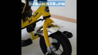 Трехколесный велосипед Best trike