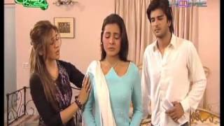 Dil Sey Dil Tak Episode 13 - 2nd August  2012 Part 1