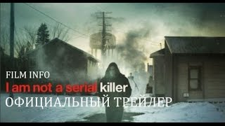 Я не серийный убийца (2016) Официальный трейлер