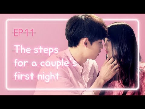 The steps for a couple's first night | Love Playlist | Season2 - EP.11 (Click CC for ENG sub)