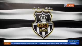 عمراني مدرب وفاق سطيف  يجتمع مع لاعبيه في تربص تونس  ويشدد على الإنضباط