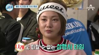 [선공개] 불꽃 대시 받은 장도연! 대학생과 캠퍼스 커플 도전?