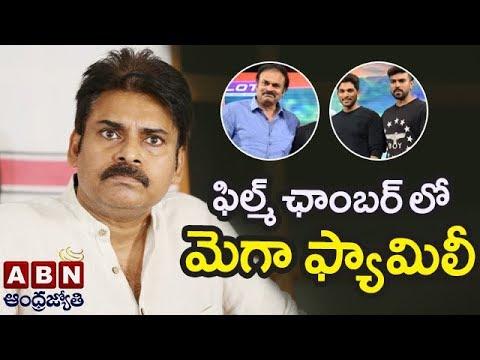 Pawan Kalyan To Address Media Shortly | Mega Family At Film Chamber | ABN Telugu