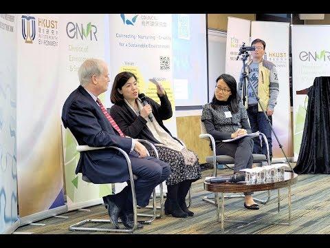 Post-COP23 HK Forum | Session 1 panel discussion