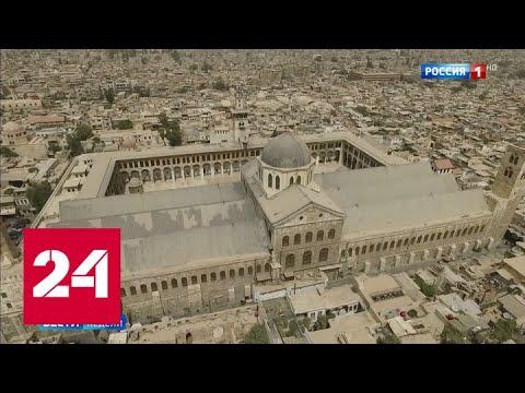 Мирный Дамаск глазами