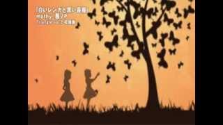 [Kagamine Rin feat. Kagamine Len] Shiroi renga to kuroi mofuku (sub español + romaji)