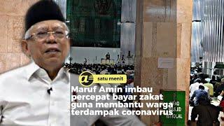 Maruf Amin minta umat islam percepat bayar zakat