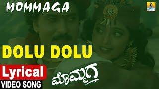 Dolu Dolu Lyrical Song | Mommaga Kannada Movie| V. Ravichandran,Hamsalekha | Jhankar Music