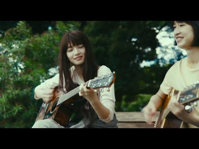 小松菜奈が門脇麦にキス…『さよならくちびる』本予告映像