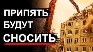 Download Чернобыль. Что будет через 100 лет Mp3 and Videos