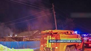 Пожар лишил многодетную семью из Камня-на-Оби единственного крова