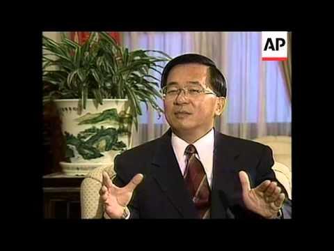 APTN interview with President Chen Shui-Bian