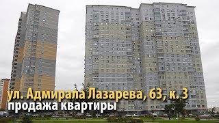 видео Новостройки у метро Бунинская аллея от 1.54 млн руб в Москве