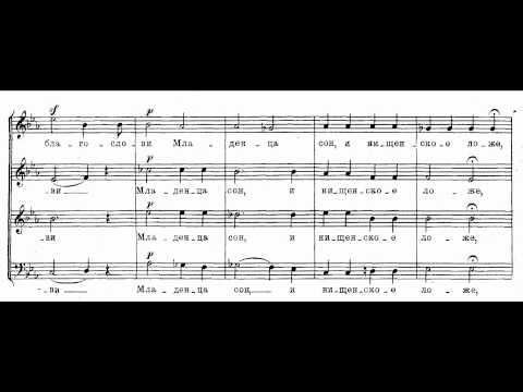"Tchaikovsky - ""Invocation to Sleep"" (a capella)"
