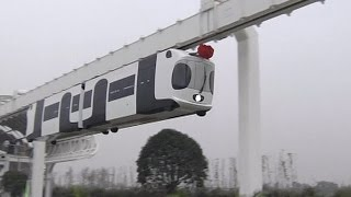China's First Sky Train Begins Trials in Chengdu