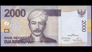 Обзор банкноты Индонезии 2000 рупий 2009 года
