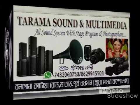 Tarama sound