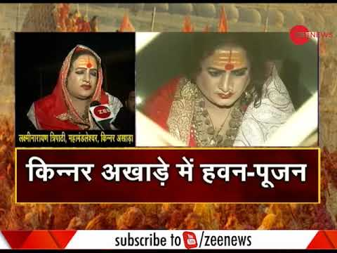 Deshhit: Kinnar Akhada turns centre of attraction in Prayagraj