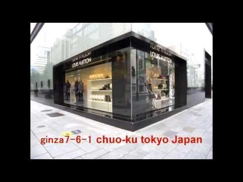 ginza7-6-1 chuo-ku tokyo Japan