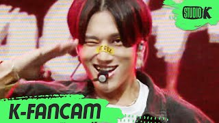 [K-Fancam] 에이티즈 우영 직캠 'THANXX' (ATEEZ WOO YOUNG Fancam) l @MusicBank 200911