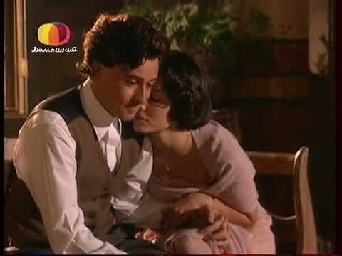 Земля любви, земля надежды (202 серия) (2002) сериал