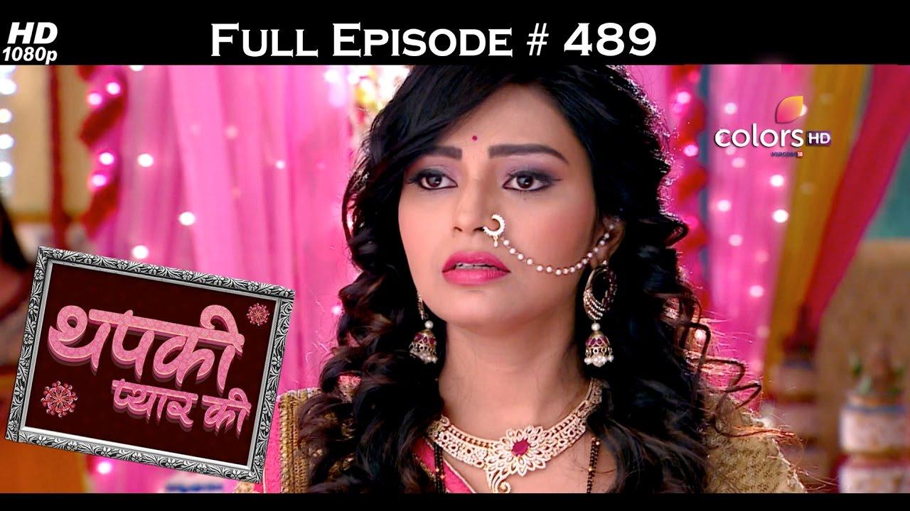 Thapki Pyar Ki - 15th November 2016 - थपकी प्यार की - Full Episode HD