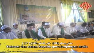 Qasidah Alhamdulillah wa Syukurulillah with lyric | Al Faidh