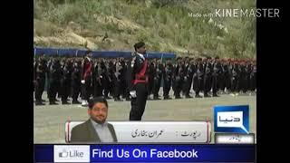 KP Police Song of Elite Commandos , kpk police no 1 police in Pakistan , How Kpk police get Training