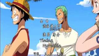 One piece opening 9 eng subs