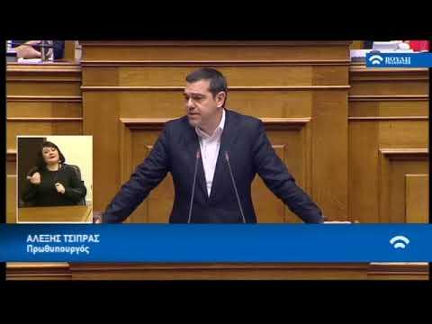 «Κύριε Μητσοτάκη δεν θα γίνετε ποτέ πρωθυπουργός»