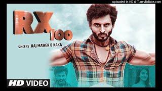 Mera Rx 100 Maare Gediyan DJ Remix | Raj Mawer | Vicky Kajla | Kaka | Rx 100 DJ Remix