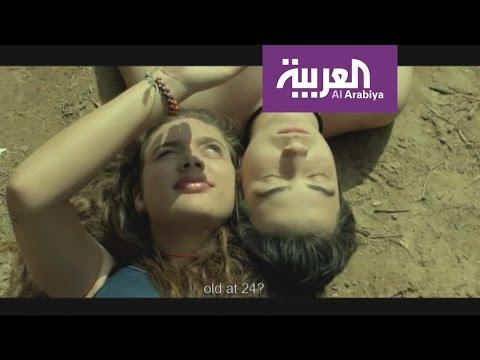 صباح العربية : فيلم لبناني يحارب زواج الفتيات القاصرات !