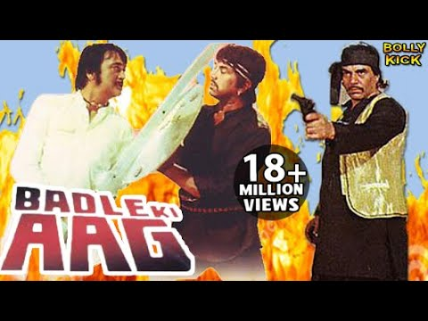 Badle Ki Aag Full Movie | Hindi Movies 2018 Full Movie | Jeetendra Movies | Action Movies