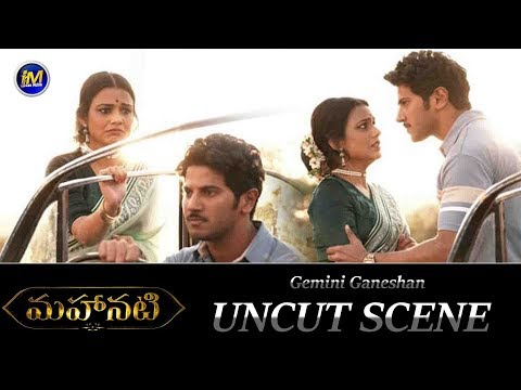 Mahanati Movie Deleted Scenes | #Mahanati Uncut Scenes | Keerthy Suresh | Samantha | మహానటి సీన్స్