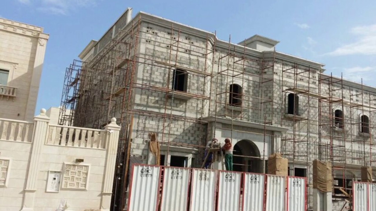 Qatar Villa Construction Youtube