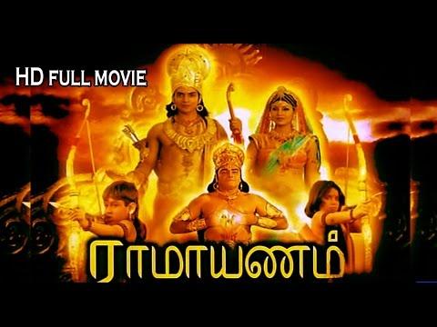 ramayanam short story in tamil
