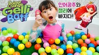 라임 칼라 액체괴물 젤리베프 목욕 공풀 장난감 놀이 Big Slime gelli Baff Toys play