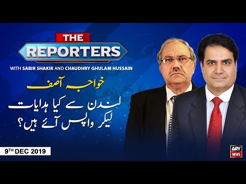 The Reporters   Sabir Shakir   ARYNews   9 DECEMBER 2019