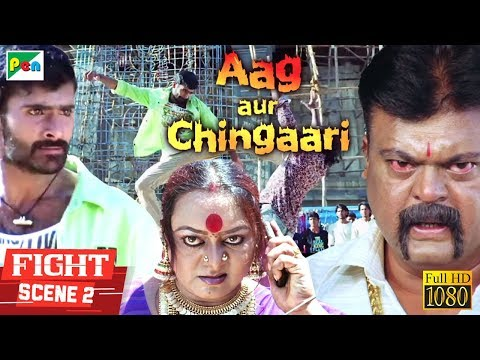 AAG AUR CHINGAARI Hindi Dubbed Movie 2018 | 1080p | Kala Bhairava,Yogesh, Akila | Fight Scene Part 2