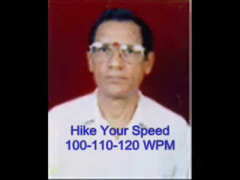 Hike Your Speed-05 :: 100 -110 -120 WPM