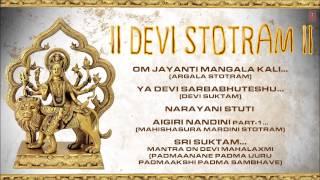 Devi Stotram By Sabita Mahapatra Full Audio Songs Juke Box