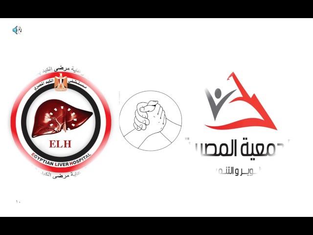 الجمعيه المصريه للتطوير والتنميه - محافظه الشرقيه ٢٠١٥/٢٠١٦