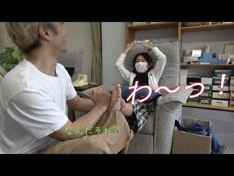 【足ツボマッサージ 左足編】小学6年生になったよ〜♪
