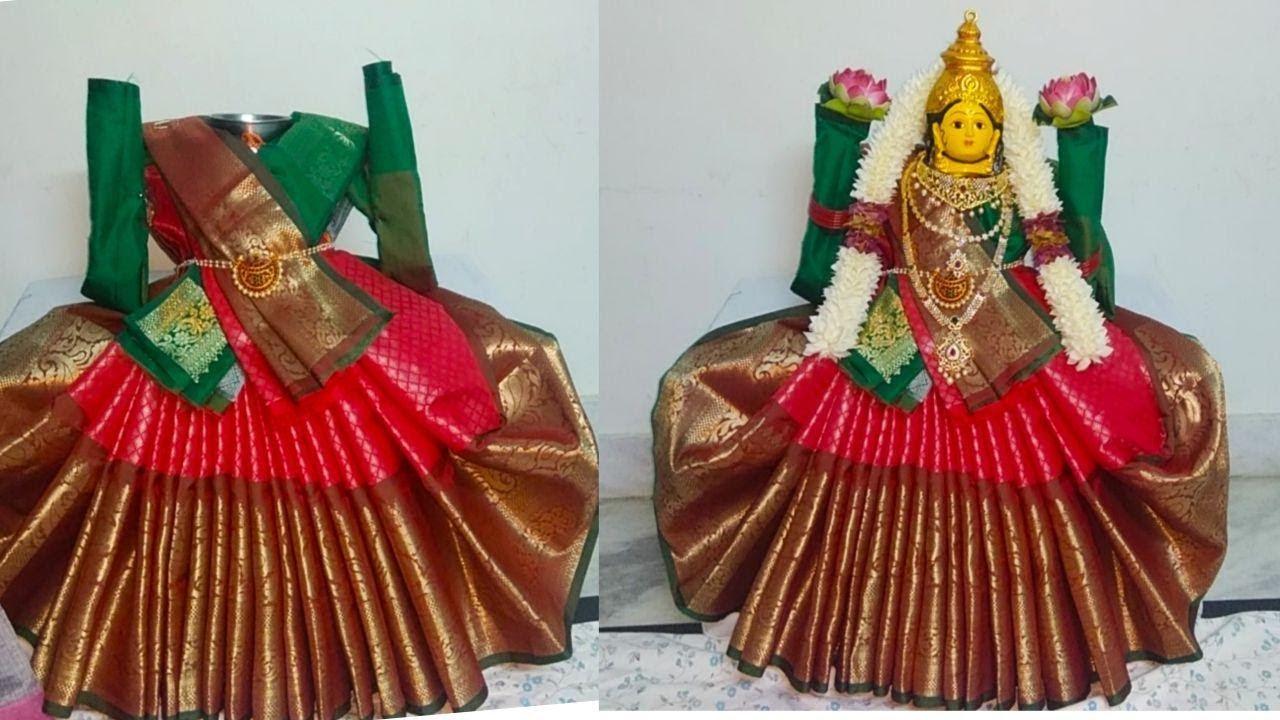పండగలకి అమ్మవారిని ఇలా అందంగా అలంకరించుకోండి /saree draping for goddess varalakshmidevi/RKcollection