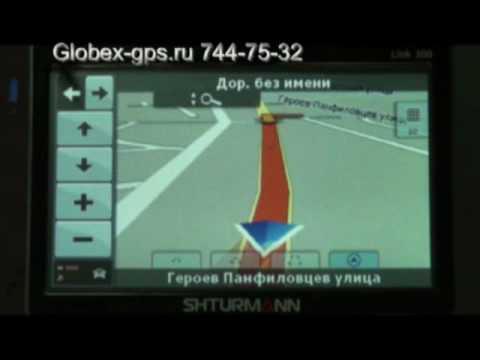 Shturmann Link 300 программы навигации.mp4