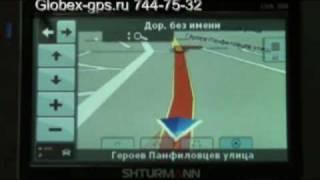 Shturmann Link 300 программы навигации.mp4(Демонстрация работы различных навигационных программ, входящих в сборку iPhone 1.5 для навигатора Shturmann Link..., 2010-05-12T06:03:50.000Z)