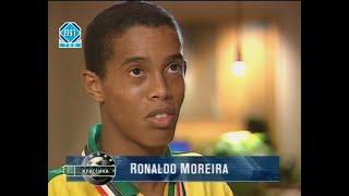Роналдиньо Касильяс Звезды юношеского чемпионата мира 1997