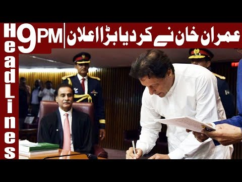 Welcome to the hot seat, Mr Prime Minister | Headlines & Bulletin 9 PM | 13 August 2018 | Express