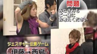AAA goes through another round of the Gesture Game. Shinjiro Atae i...
