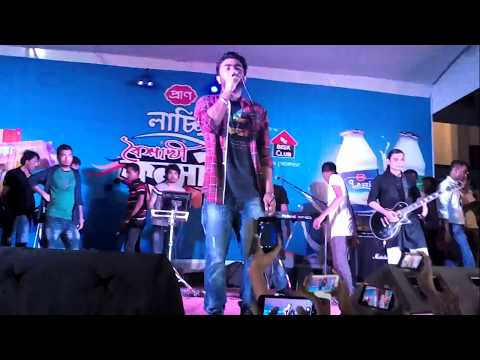 Live con Live concert by imran at rajshahi...